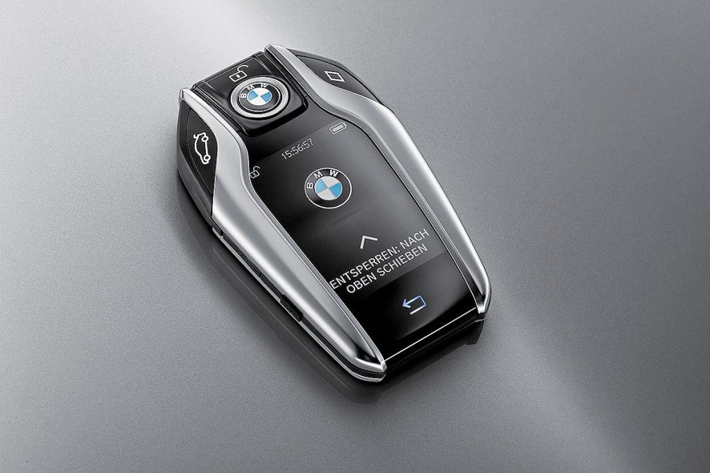 BMW omamise üldised kulud